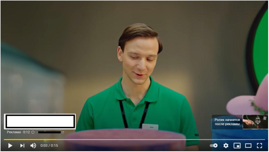 видео реклама google
